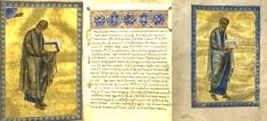 Manuscris, acum la Muntele Athos